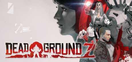 Dead GroundZ Sistem Gereksinimleri
