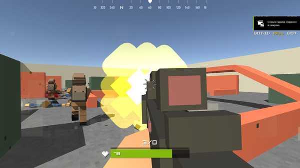 Guns of Bullshit Sistem Gereksinimleri