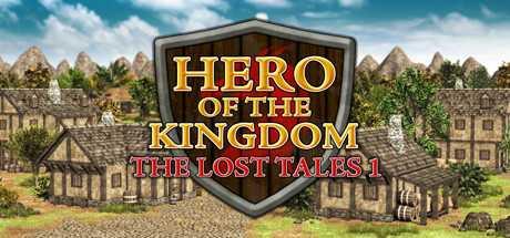 Hero of the Kingdom: The Lost Tales 1 Sistem Gereksinimleri