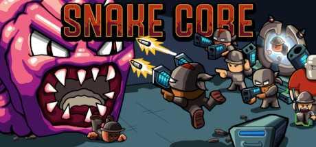 Snake Core Sistem Gereksinimleri