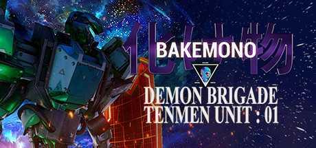 Bakemono - Demon Brigade Tenmen Unit 01 Sistem Gereksinimleri