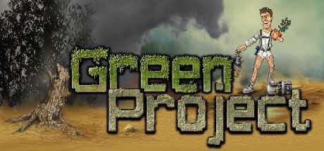 Green Project Sistem Gereksinimleri
