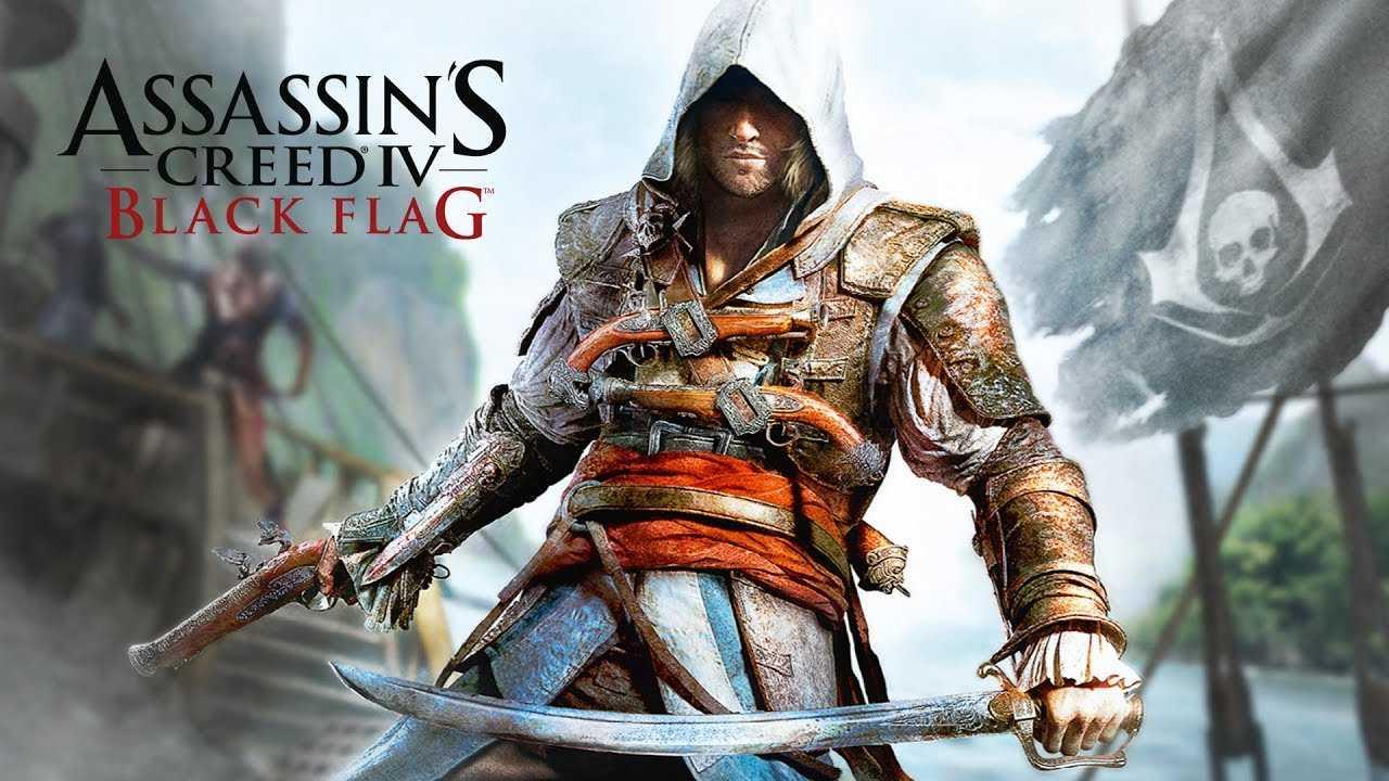 Assassin's Creed IV Black Flag Sistem Gereksinimleri