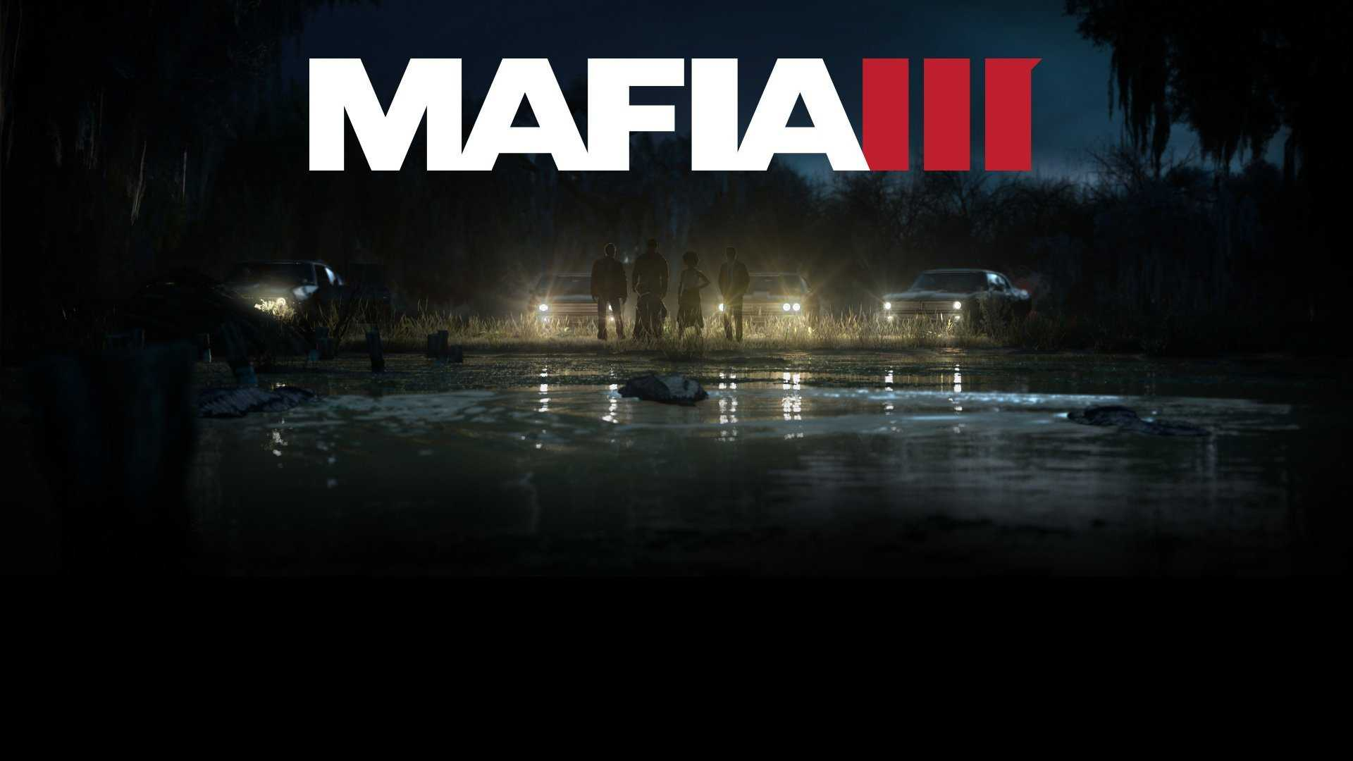 Mafia III Sistem Gereksinimleri